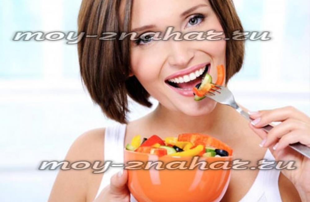 Диск здоровье для похудения отзывы