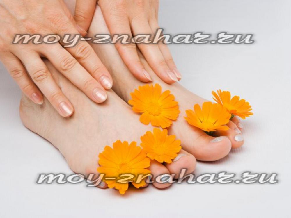 Микостоп от грибка ногтей цена