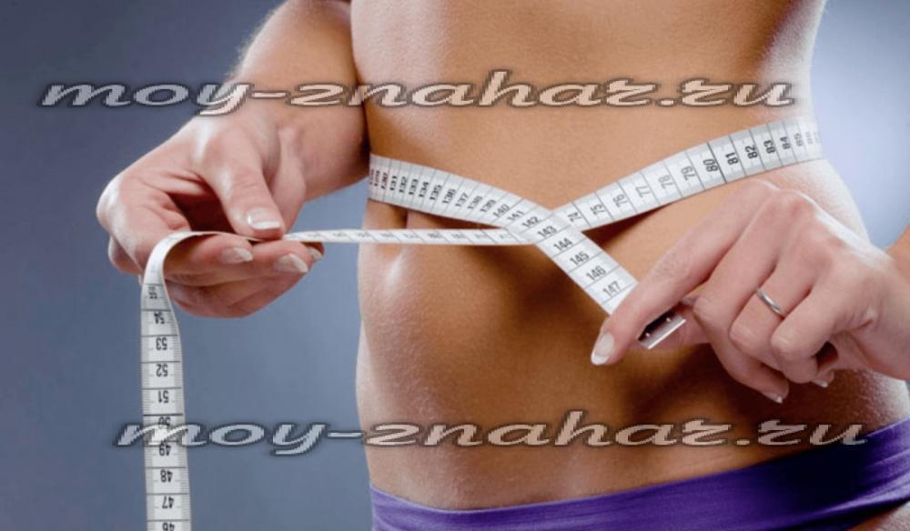 заговор на похудения убрать жир свинья