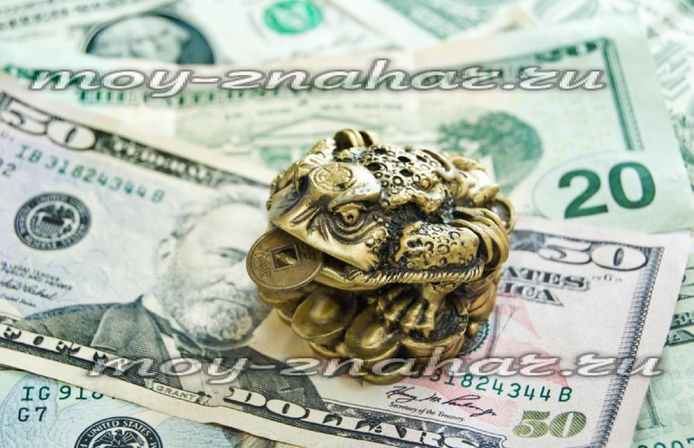 молитва ванги на денежное благополучие