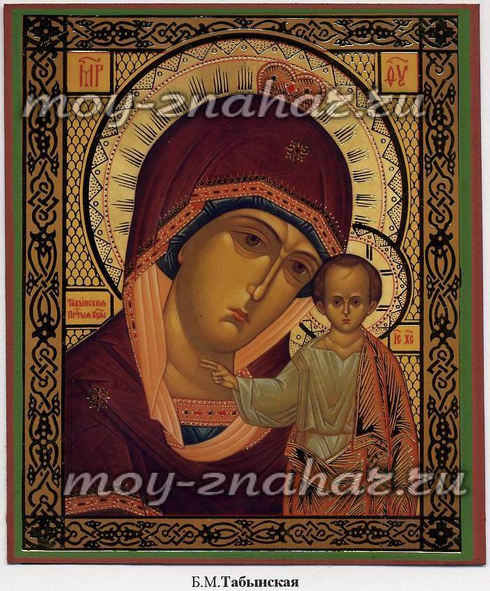 poiskobuvi.ru: В Башкортостане замироточила Табынская икона Божьей матери