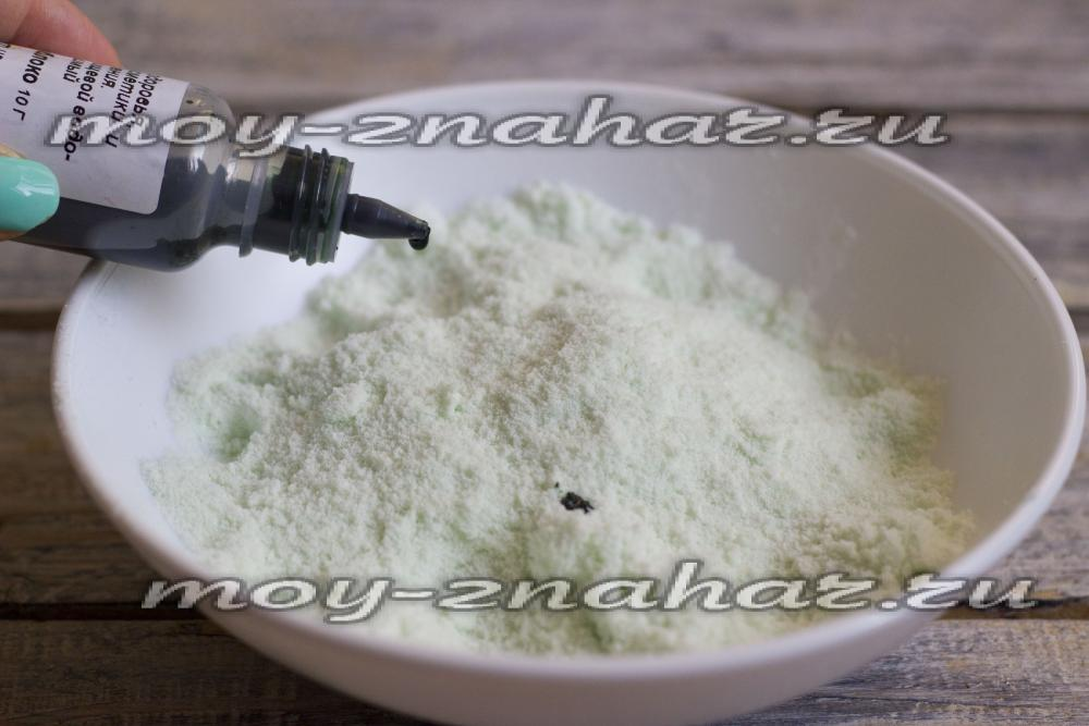 Бомбочки для ванны своими руками рецепты без сухого молока 27