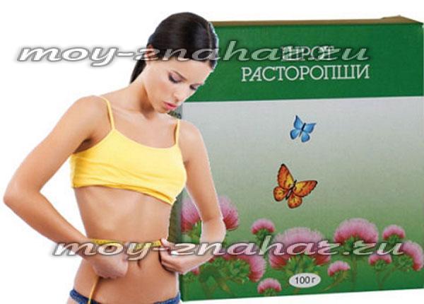 Как похудеть при помощи расторопши