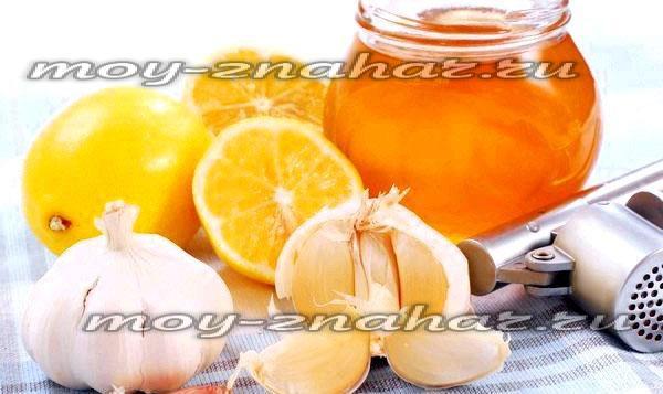 чеснок лимон мед от холестерина