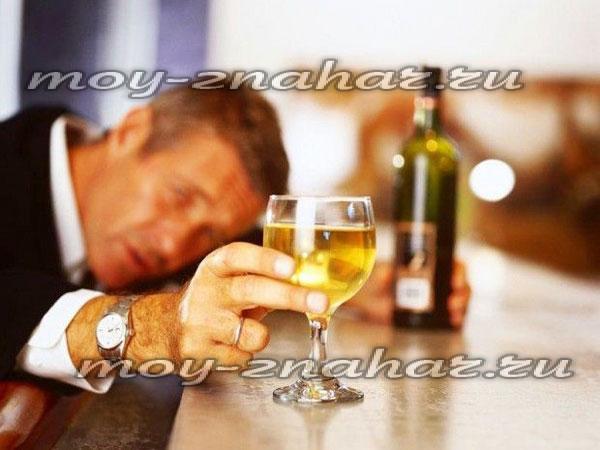 Лечение Алкоголизма Без Ведома Больного В Домашних Условиях