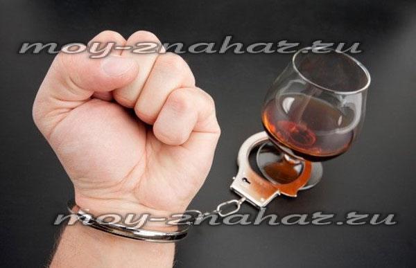 Вальпроаты при алкоголизме