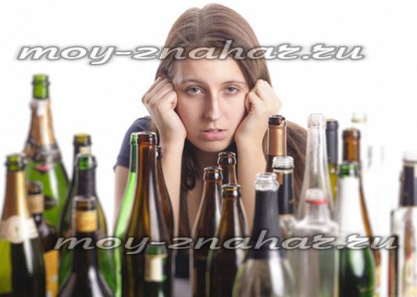 Хорошая кодировка от алкоголя в новосибирске