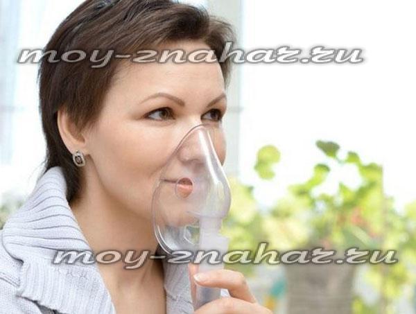 Ингаляции при кашле для беременных через небулайзер
