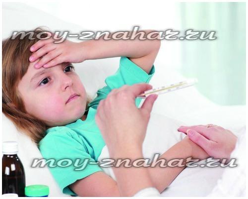 Если у ребенка температура больше 39 что делать