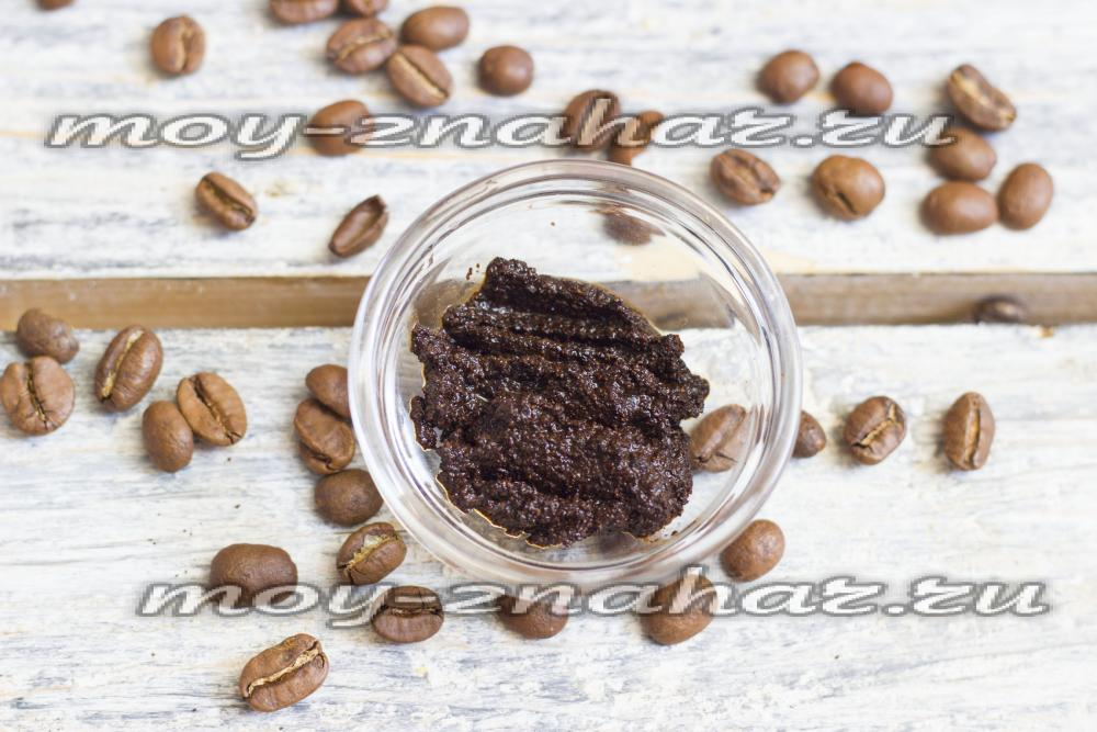 загар в домашних условиях рецепт с кофе
