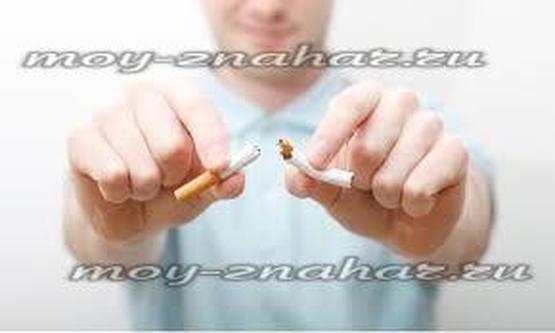 Методика аллена карра бросить курить