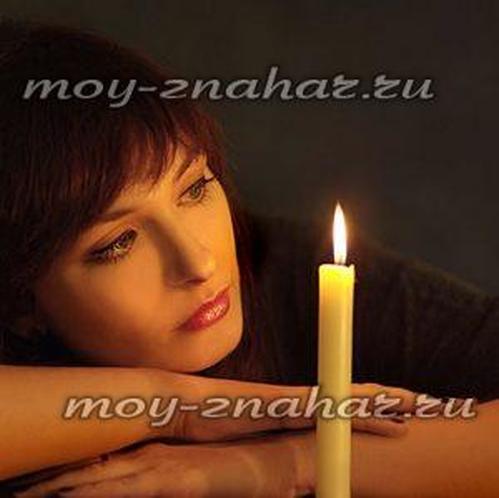 Заговор от прыщей на свечи