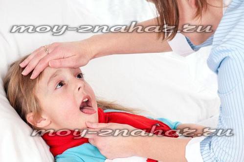 Как сделать ребенку компресс от боли в горле
