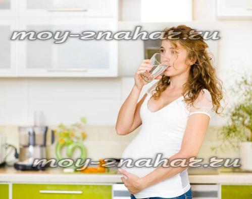 Что пить при запоре если беременна