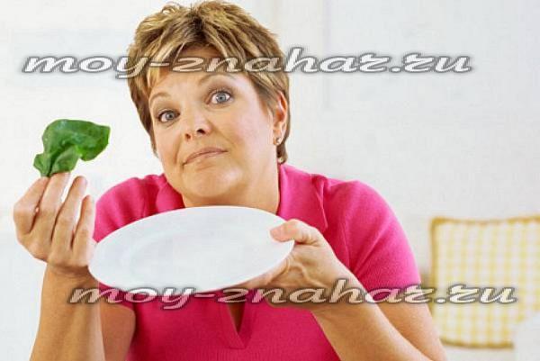 Голодание при сахарном диабете 2 типа: можно или нельзя