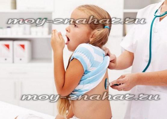 Как избавиться от мокроты у ребенка: лечение в домашних условиях