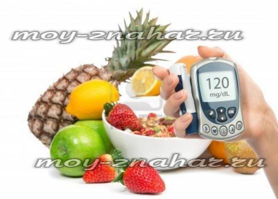 Что можно кушать при сахарном диабете, а что нельзя