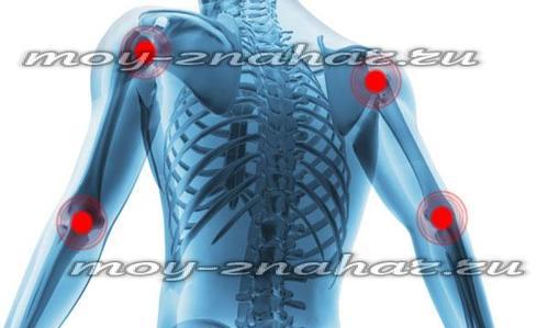 Как забыть о болях в суставах