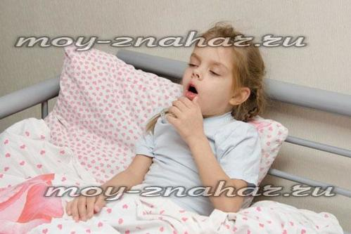 Как вывести мокроту у ребёнка в домашних условиях